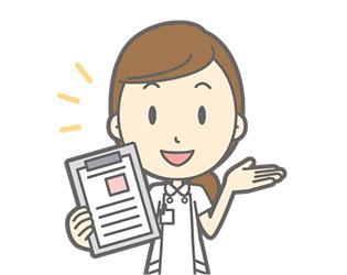 保険相談、療養指導